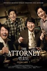 "Reel Property: ""The Attorney"" (Korean, 2013)"